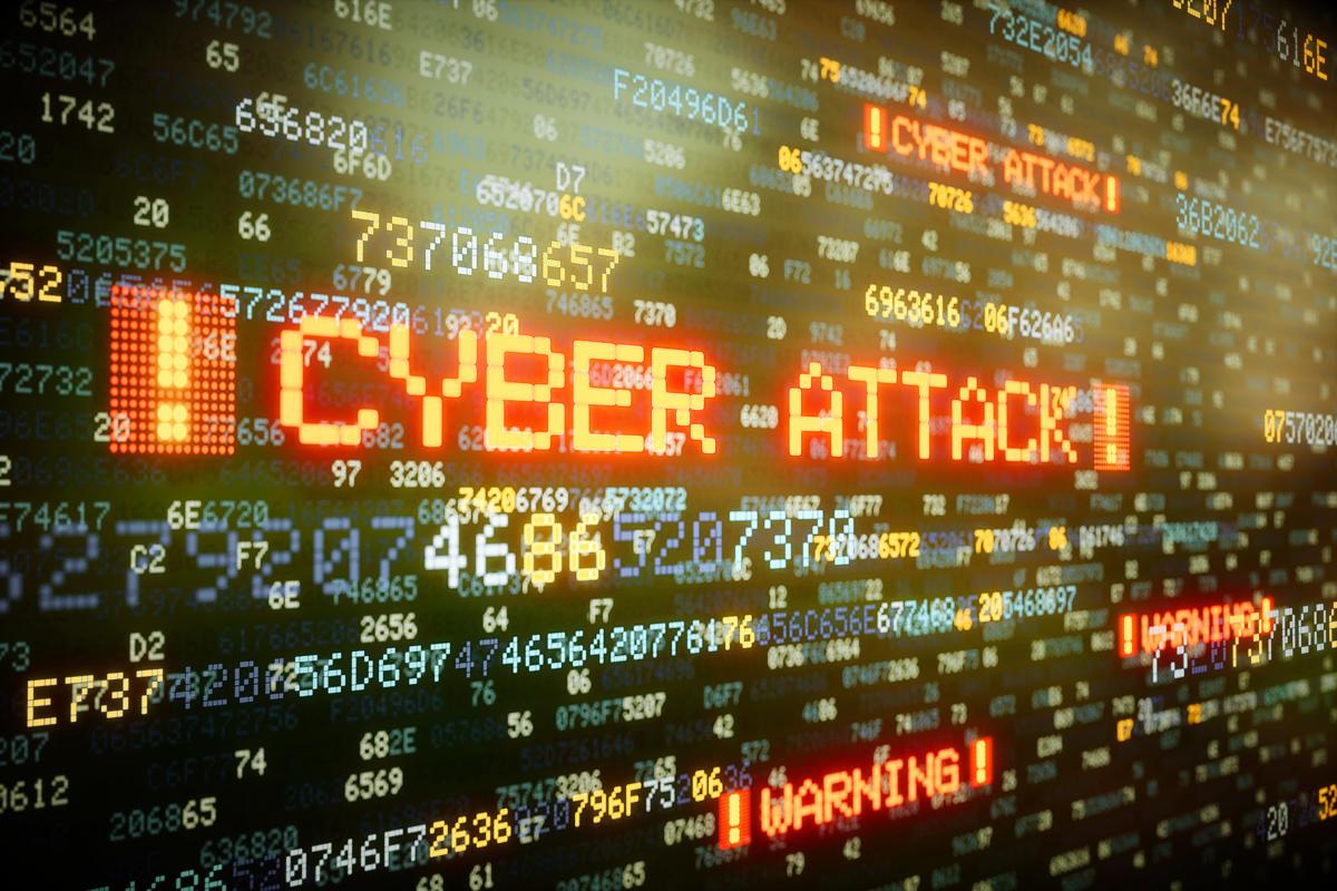 uganda cybersecurity gateway uganda